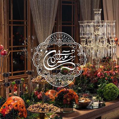 حس توران جاذبه توريستي شهر تهران | حس توران