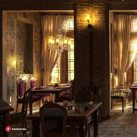 معماری اصیل و قدیمی | حستوران رستوران نیاوران