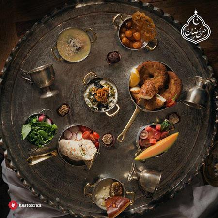 The menu of the best restaurant in Tehran | Hestooran